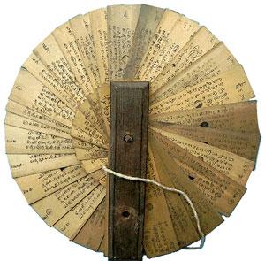 古代のヴェーダ文献は椰子の葉に記録され保管されている - The palm leaf manuscripts of Veda
