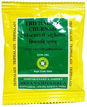 Triphaladi(トリファラ・パウダー
