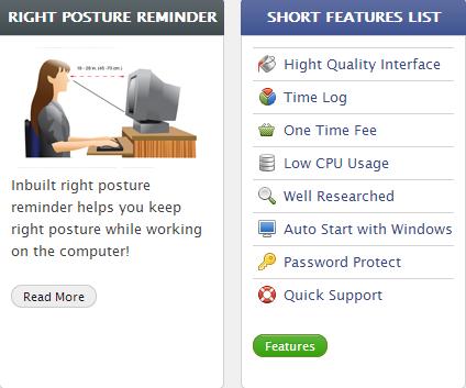 ■オフィスワークの疲れを軽減する「首こり」監視ソフトとなるか?特徴その1