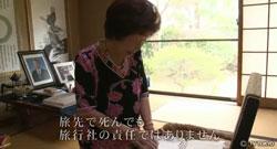 The Most Aged Kingdom, JAPAN